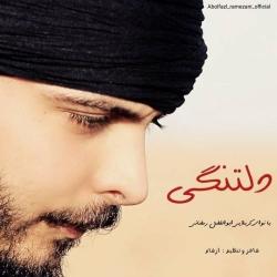 دانلود آهنگ غمگین دلتنگی از ابوالفضل رمضانی