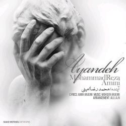 دانلود آهنگ غمگین آینده از محمدرضا امینی