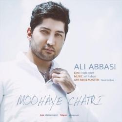 متن آهنگ موهای چتری از علی عباسی