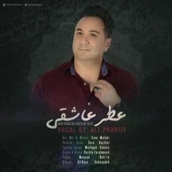 متن آهنگ عطرِ عاشقی از علی پرویزی