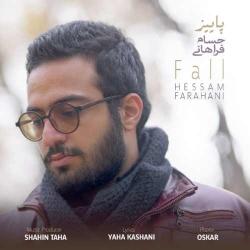 متن آهنگ پاییز از حسام فراهانی